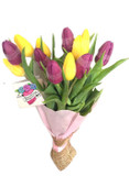 10 Yellow and Violet Tulips Bouquet