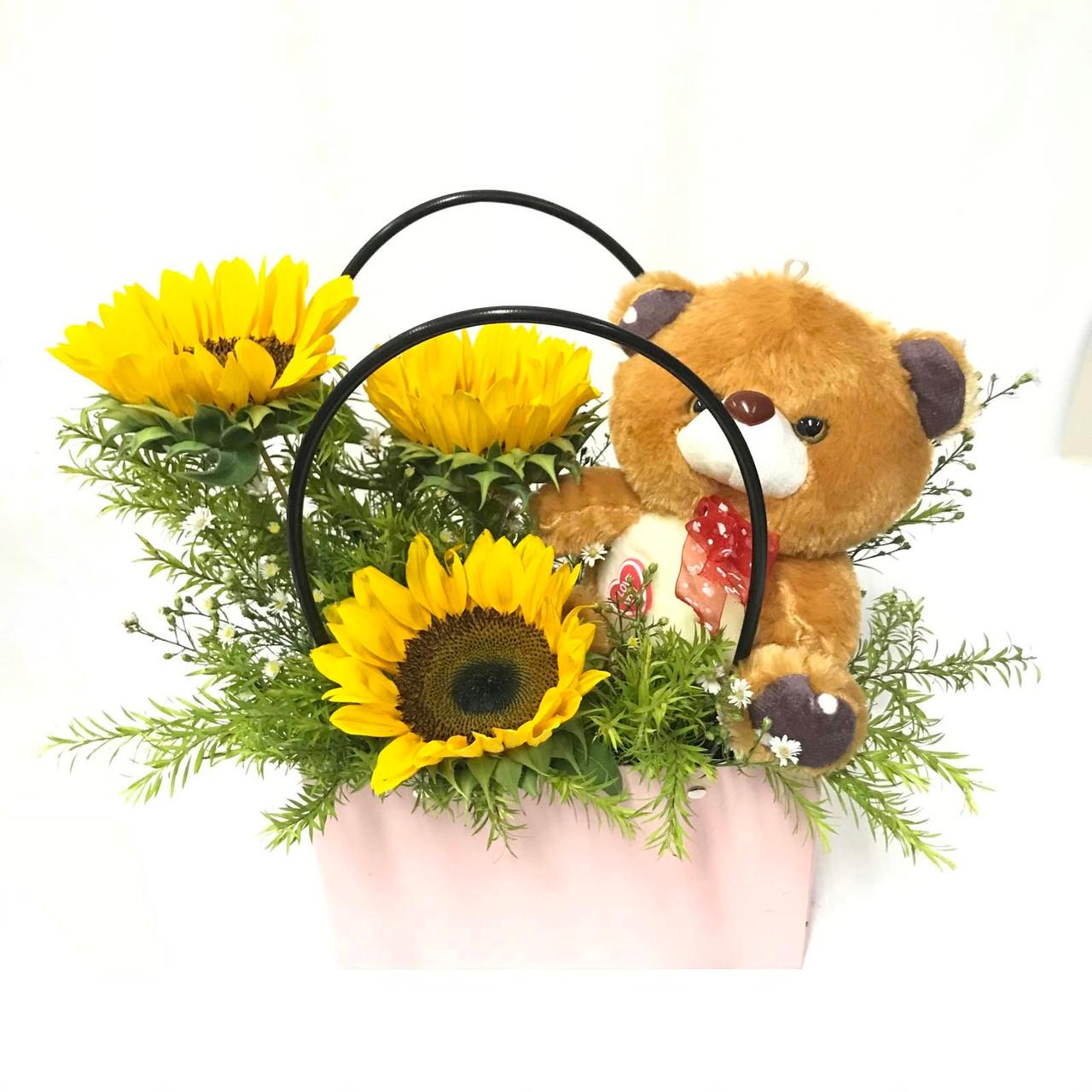 Sunflowers & Teddy Handbag
