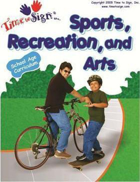 School Age Curriculum: Sports, Recreation, and Arts