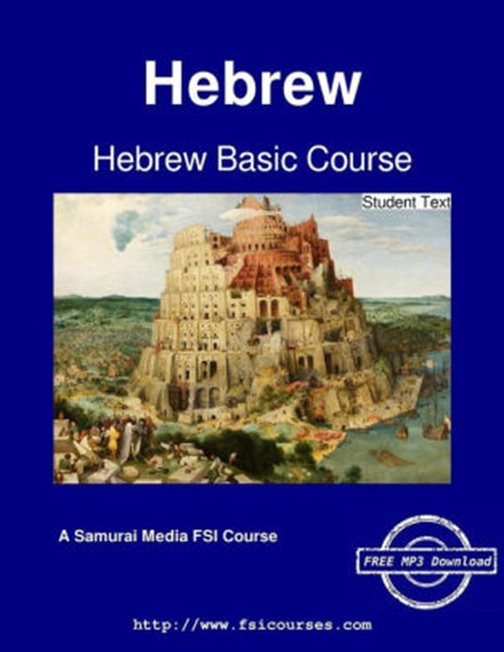 Hebrew Basic Course - Student Text
