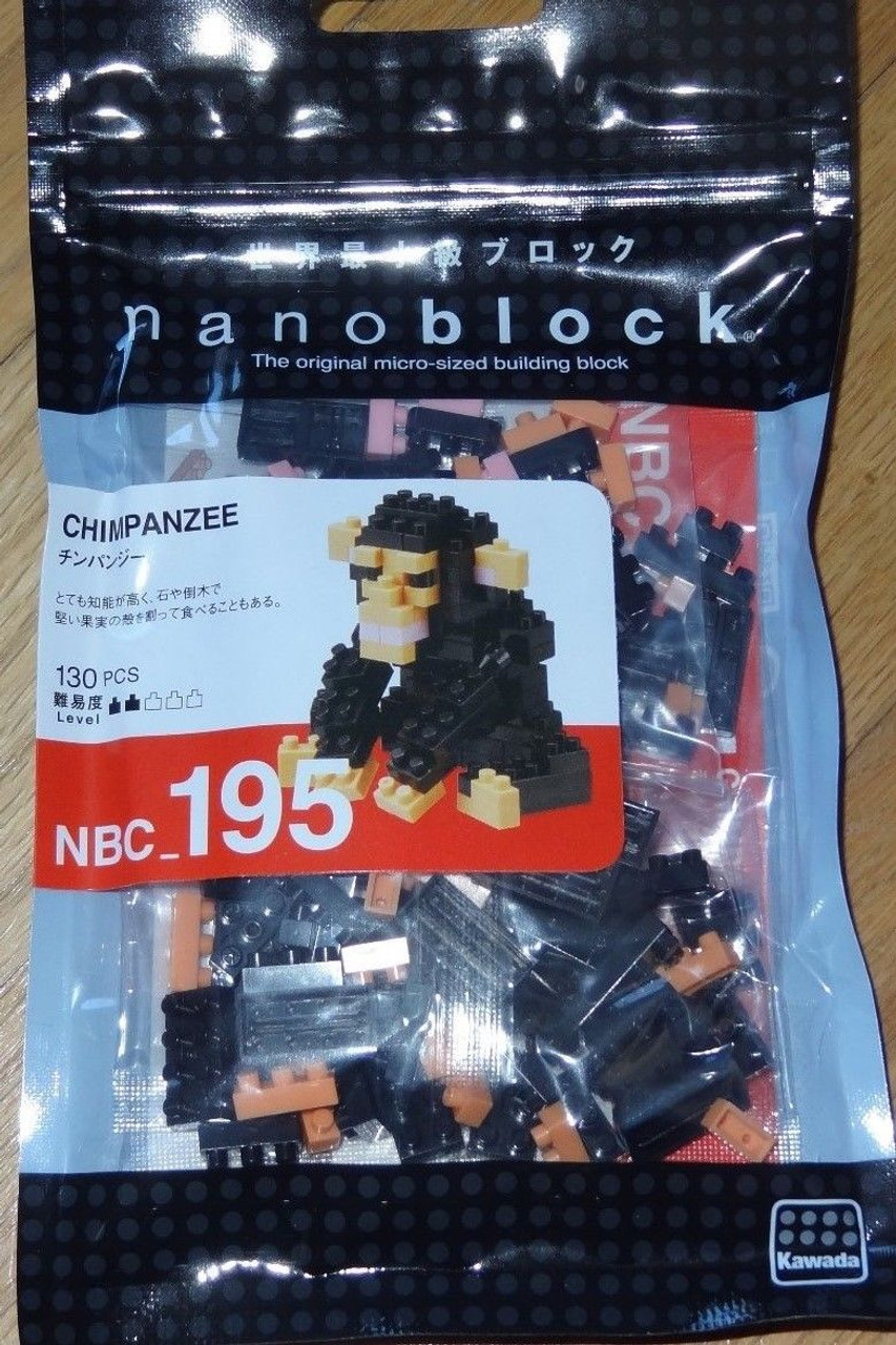 NANOBLOCK Chimpanzee Nano Block Micro-Sized Building Blocks Nanoblocks NBC-195