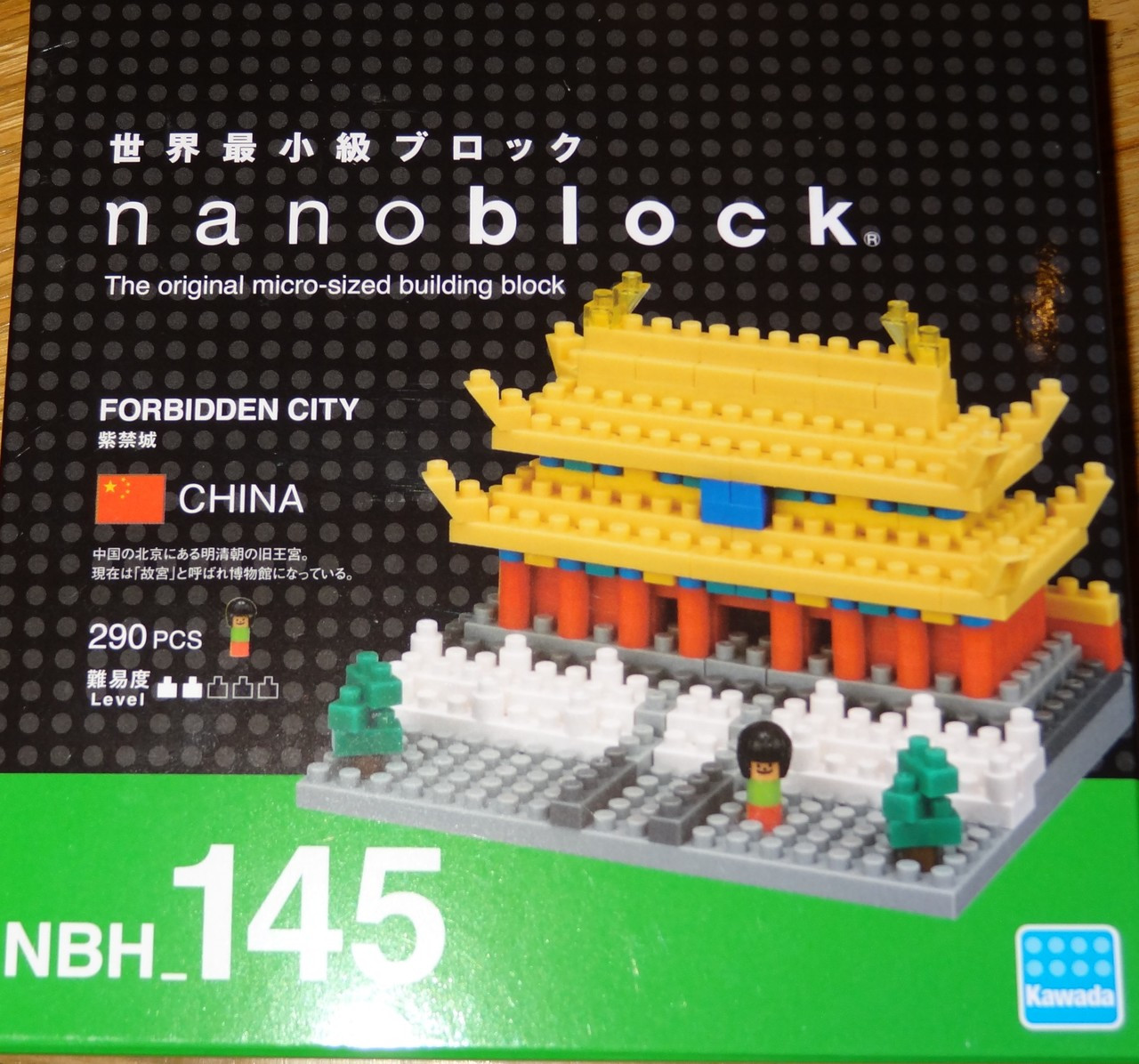Forbidden City Nanoblock
