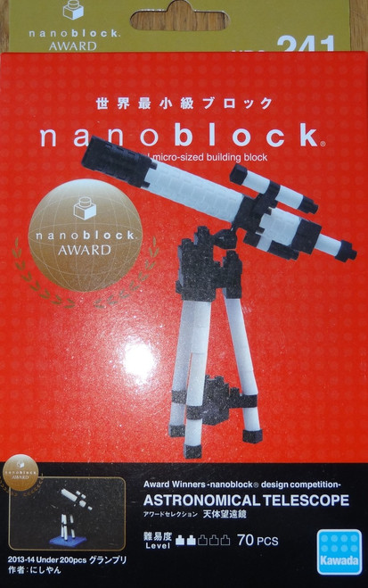 Astronomical Telescope Nanoblock