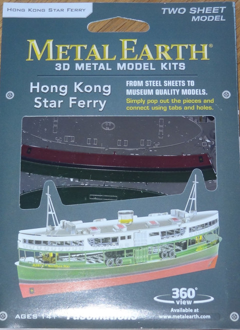 Hong Kong Star Ferry Metal Earth