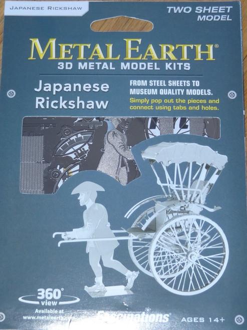 Japanese Rickshaw Metal Earth