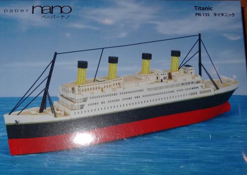 titanic paper nano corner pockets