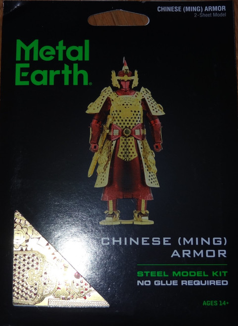 Chinese (Ming) Armor Metal Earth