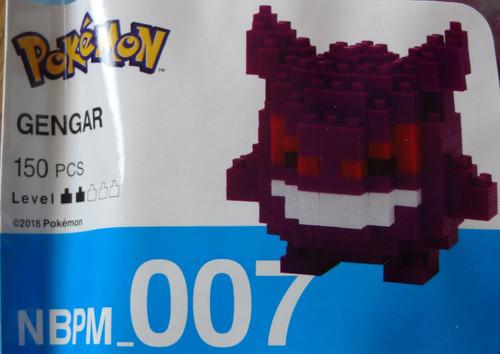 Gengar Pokemon Nanoblock