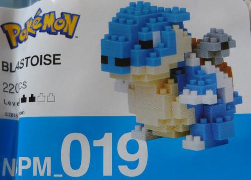 Blastoise Pokemon Nanoblock