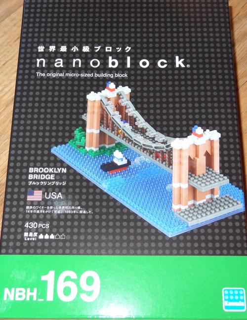 Brooklyn Bridge Nanoblock