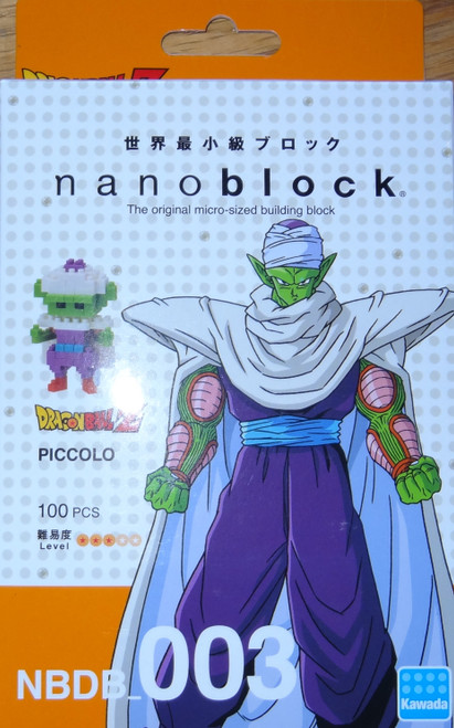 Piccolo DragonBall Z Nanoblock
