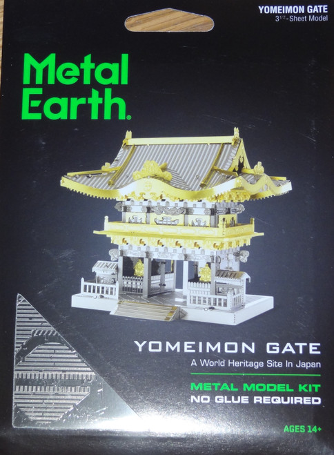 Yomeimon Gate Metal Earth