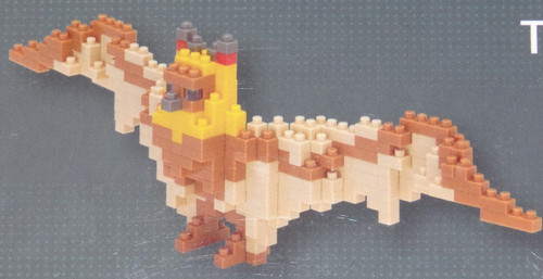 Flying Fox TICO Mini Building Bricks