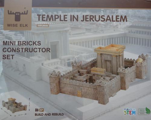 Temple in Jerusalem Wise Elk