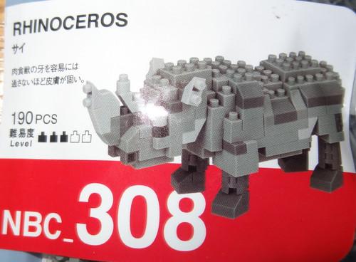 Rhinoceros Nanoblock