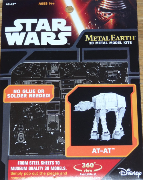 AT-AT Star Wars Metal Earth