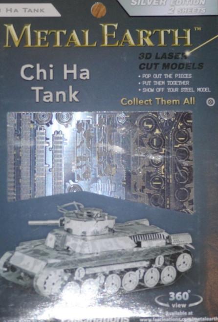 Chi Ha Tank Metal Earth