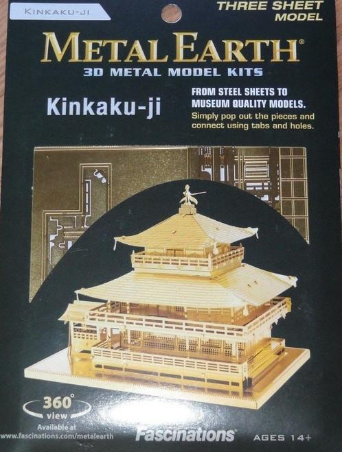 Golden Kinkaku-ji Metal Earth