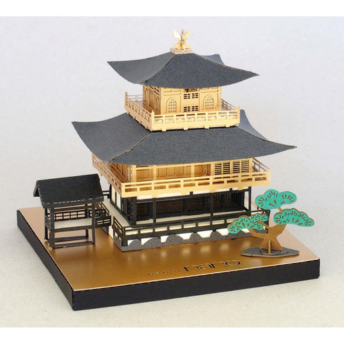 Kyoto Paper Nano