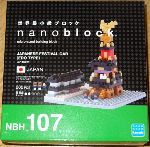 Japanese Festival Car Nanoblock