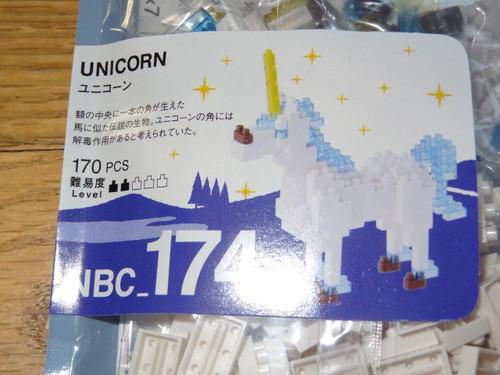 Unicorn Nanoblock