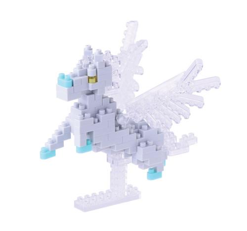 Pegasus Nanoblock