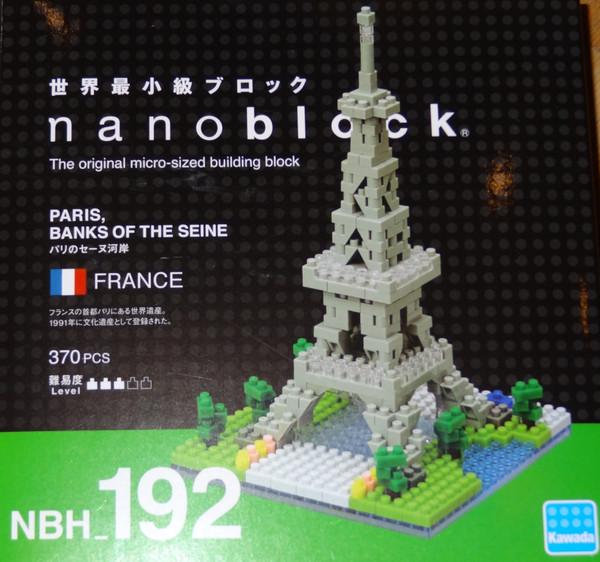 Banks of the Seine  Paris Nanoblock