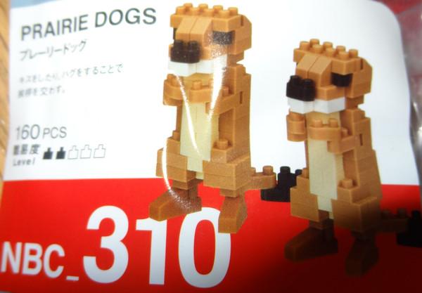 Prairie Dogs Nanoblock