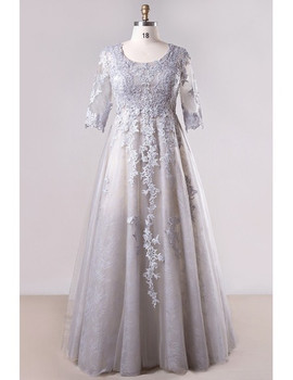 Wedding Party Dresses Wedding Guest Dresses Long Sleeve Wedding