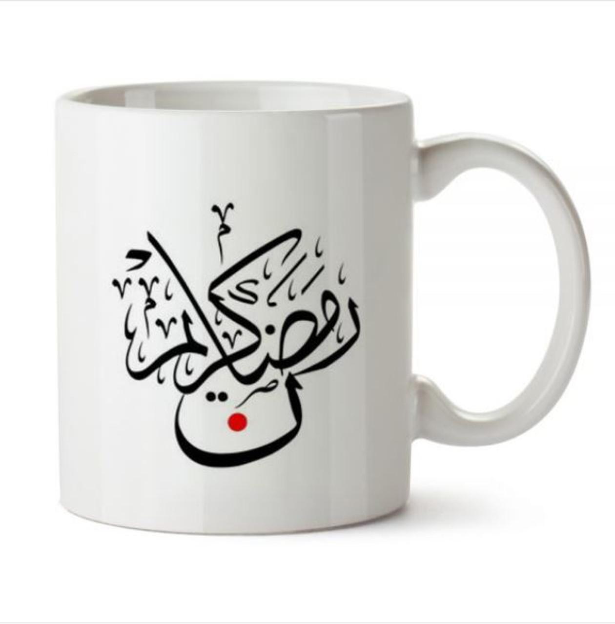 Ramadan Coffee Mug