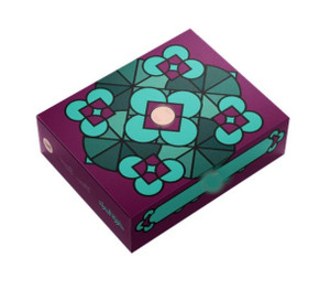 Halawet Al Molid Green Box
