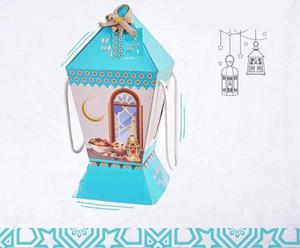 Yamish Ramadan Lantern