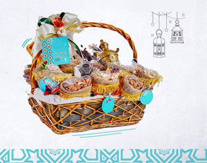 Yamish Basket