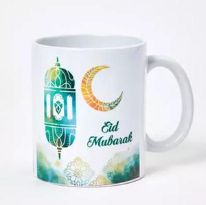 Eid Mug