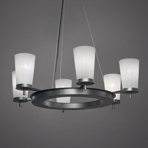 Chandeliers By Ultralights Radius Modern LED Retrofit Up Light Chandelier 15344