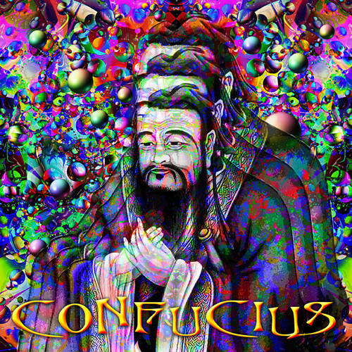 Confucius T-Shirt or Poster Print by Ed Seeman