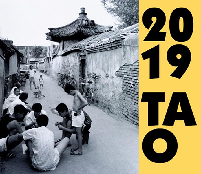 2019-tao-homepage.jpg