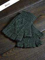 Fingerless Gloves - Moss Green