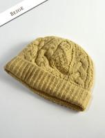Aran Fleece Lined Rib Cap -  Beige
