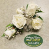 White Diamond Corsage (CORS105-WD)