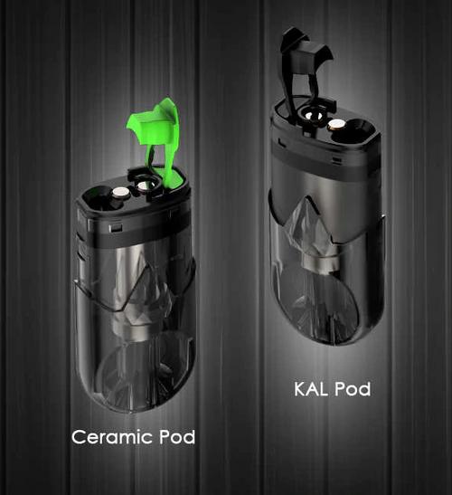 Innokin IO Pod Cartridge - 3PK