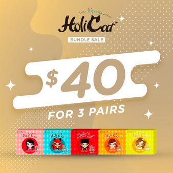 Holicat Bundle Deal