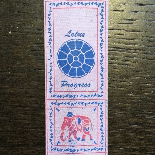 Lotus/Progress Incense