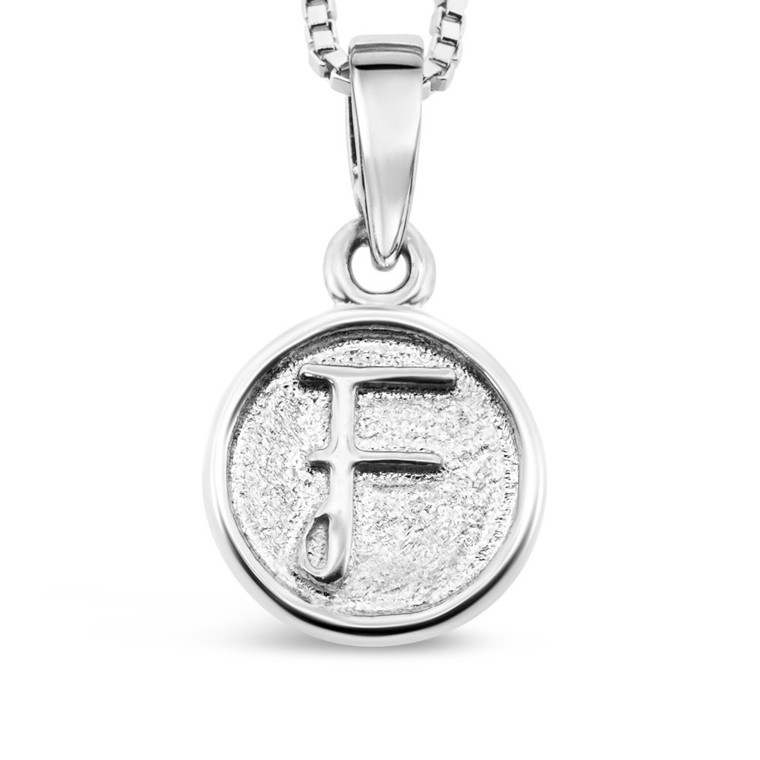 Sterling Silver 'F' pendant
