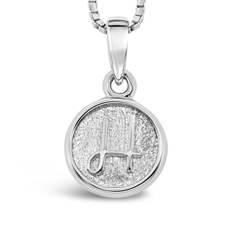 Sterling Silver 'H' pendant