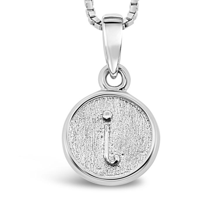 Sterling Silver 'I' pendant