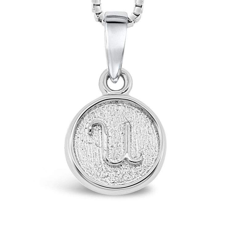 Sterling Silver 'U' pendant