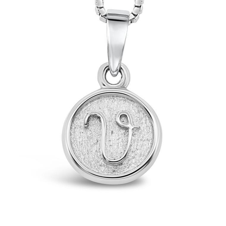 Sterling Silver 'V' pendant