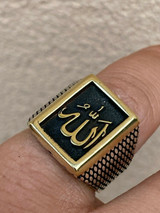 Mens 14k Gold & Real Solid 925 Sterling Silver Islamic Allah Muslim Arabic Ring