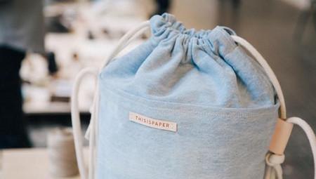 Need A New Bag?